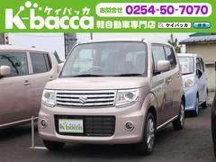 新潟県の中古車ならMRワゴンWit XS 届出済未使用車4WD HIDヘッドライトバックカメラ