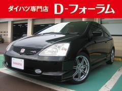新潟県の中古車ならシビック タイプR Cパッケージ ワンオーナー 赤レカロ HID