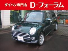 新潟県の中古車ならミラジーノ プレミアムX