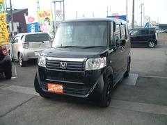 新潟県の中古車ならN BOX+ G・ターボパッケージ パワスラ Aストップ