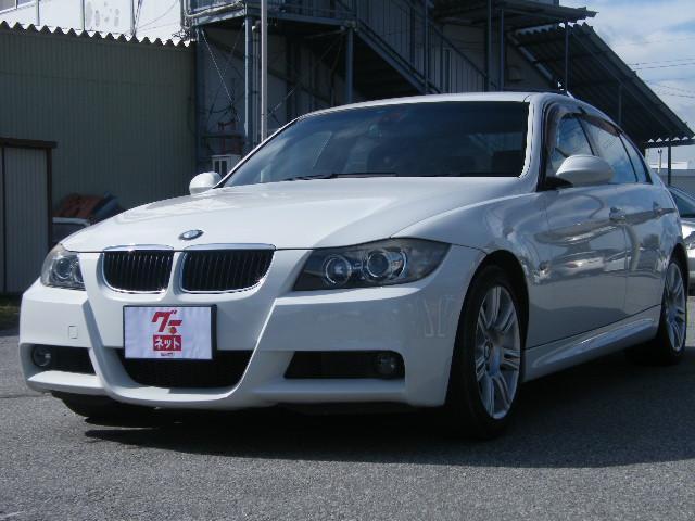 BMW 3シリーズ 320i Mスポーツパッケージ HDDナビフル...
