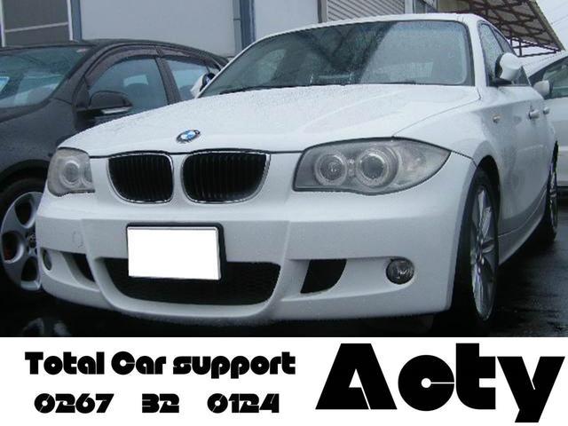 BMW 1シリーズ 118iMスポーツ ディーラー車 ナビ ETC...