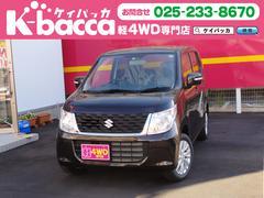 新潟県の中古車ならワゴンR FXリミテッド 4WD 届出済未使用車