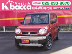 新潟県の中古車ならハスラー G 4WD 届出済未使用車 エマージェンシーストップシグナル