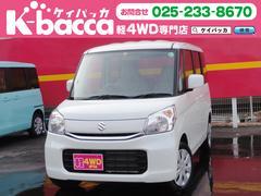 新潟県の中古車ならスペーシア G 4WD 届出済未使用車 ヒーテッドドアミラー