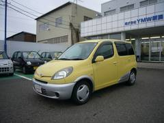 新潟県の中古車ならファンカーゴ X