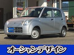 新潟県の中古車ならアルト E
