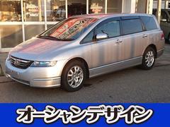 新潟県の中古車ならオデッセイ L HDDナビ アルミ タイミングチェーン