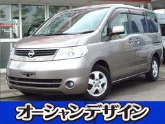 新潟県の中古車ならセレナ 20G DVDナビ Bカメラ