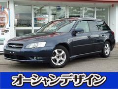 新潟県の中古車ならレガシィツーリングワゴン 2.0i