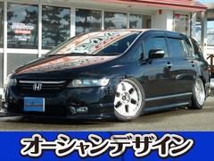 新潟県の中古車ならオデッセイ M HDDナビ 地デジ アルミ
