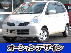 新潟県の中古車ならモコ ブランベージュセレクション CD アルミ