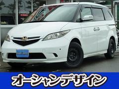 新潟県の中古車ならエリシオン G Bカメラ 後席モニター