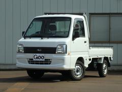 新潟県の中古車ならサンバートラック TB