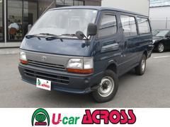 新潟県の中古車ならハイエースバン ロングDX