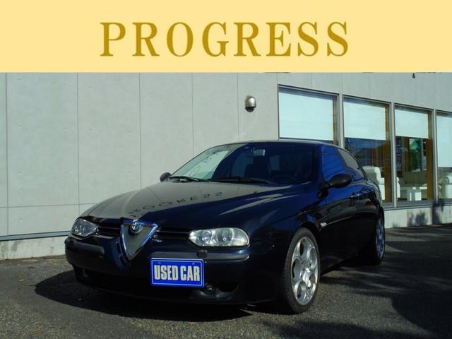 2.5 V6 24V Qシステム 左H アルファロメオ アルファ156 2.5 V6 24V Qシステム 左H 2000年 車検整備付 3.9万Km 2.5L | PROGRESS (株)プログレス | 新潟県新潟市西区