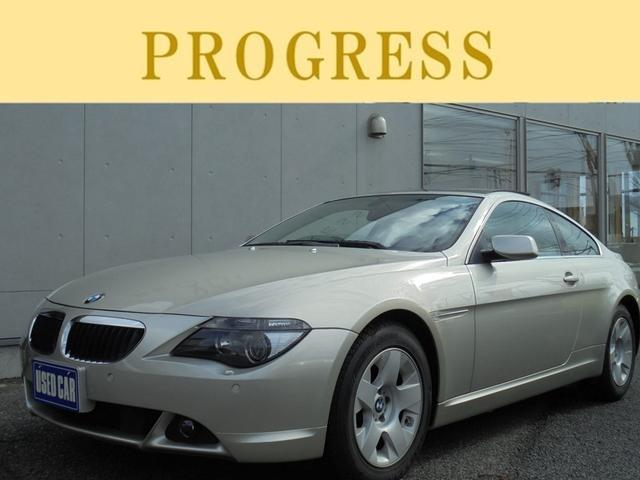 BMW 6シリーズ 630i (検31.1)