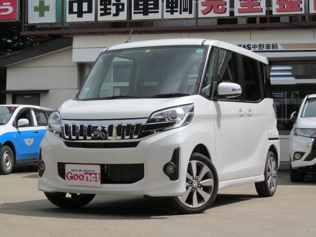 三菱 eKスペースカスタム カスタムT 4WDターボ 両側電動スラ...