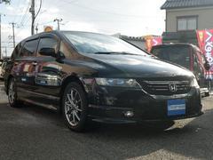 新潟県の中古車ならオデッセイ アブソルート ハーフレザー HID フォグ
