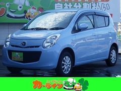 新潟県の中古車ならキャロル GS タイミングチェーン キーレス 電動格納ミラー