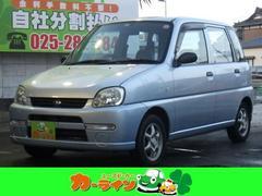 新潟県の中古車ならプレオ A ETC 13AW クリアウィンカー