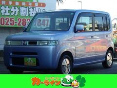新潟県の中古車ならザッツ アイテム 電動格納ミラー キーレス 社外CD