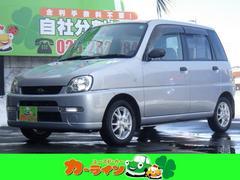 新潟県の中古車ならプレオ F