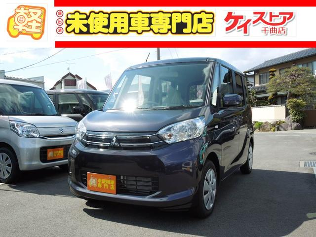 三菱 E 2WD 届出済未使用車