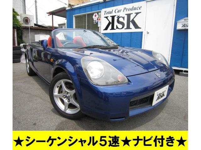 トヨタ Sエディション 2シーターオープン シーケンシャル5速 AW