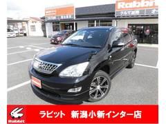新潟県の中古車ならハリアー 350G プレミアムLパッケージ 革シートセット