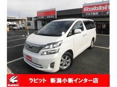 新潟の中古車 トヨタ ヴェルファイア 車両価格 189.9万円 リ済別 平成20年 7.9万K パール