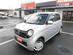 新潟県の中古車ならN−ONE G・Lパッケージ 社外フルセグナビ バックカメラ