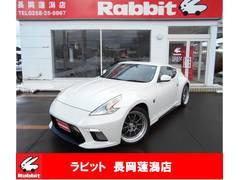 新潟県の中古車ならフェアレディZ バージョンT SSR19インチアルミ クスコ車高調