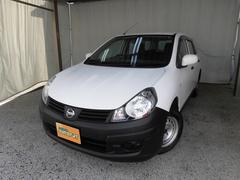 新潟県の中古車ならAD DX 4WD メモリーナビ ETC