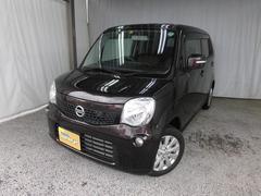 新潟県の中古車ならモコ Xキーレスプッシュスタート オプションフルセグナビ