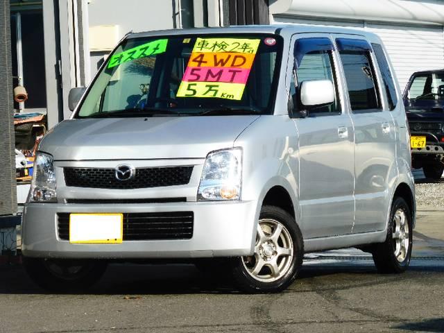 マツダ AZワゴン FX 4WD 5MT 希少車 (車検整備付)