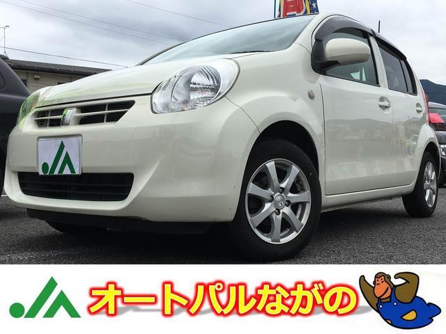 トヨタ G コラムAT オートエアコン CD スマートキー ABS