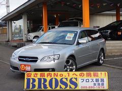 新潟県の中古車ならレガシィツーリングワゴン 3.0R 4WD ユーザー買取車 タイミングチェーン