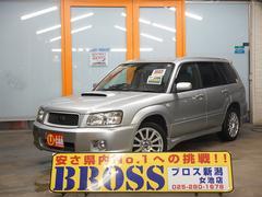 新潟県の中古車ならフォレスター クロススポーツ 4WD 社外ナビ地デジ ターボ BBSアルミ