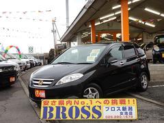 新潟県の中古車ならエディックス 20X HDDナビ 地デジ 後期モデル 1年保証付