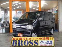 新潟県の中古車ならアトレーワゴン カスタム 4WD Wスライドドア
