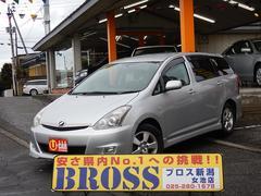 新潟県の中古車ならウィッシュ X エアロスポーツPK 後期 ナビ DVD再生 HID