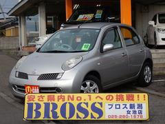 新潟県の中古車ならマーチ 12E 後期モデル インテリジェントキー 1年保証付