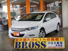 新潟県の中古車ならインサイト LS インターナビ地デジ スマートキー バックカメラ