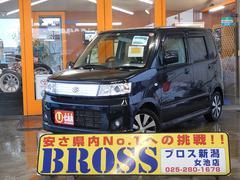 新潟県の中古車ならワゴンR スティングレーX スマートキー 1年間走行無制限保証付