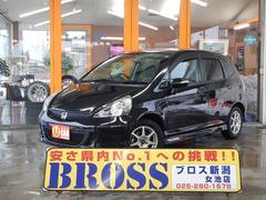 新潟県の中古車ならフィット 1.3S 後期モデル スマートキー 1年保証付