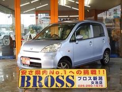 新潟県の中古車ならライフ ファインスペシャル 関東仕入 社外アルミ