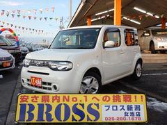 新潟県の中古車ならキューブ 15X Mセレ HDDナビ 地デジ プッシュスタート