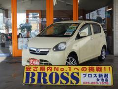 新潟県の中古車ならミライース Gサイバーナビ アイドリングストップ スマートキ Pスタート