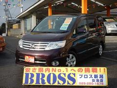 新潟県の中古車ならセレナ ハイウェイスター 両側電動ドア HDDナビ リヤモニター